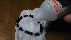 数珠を消毒